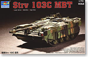 Trumpeter 1/72 scale tank models 07298 Sweden Strv103c main battle tanks and protective grille