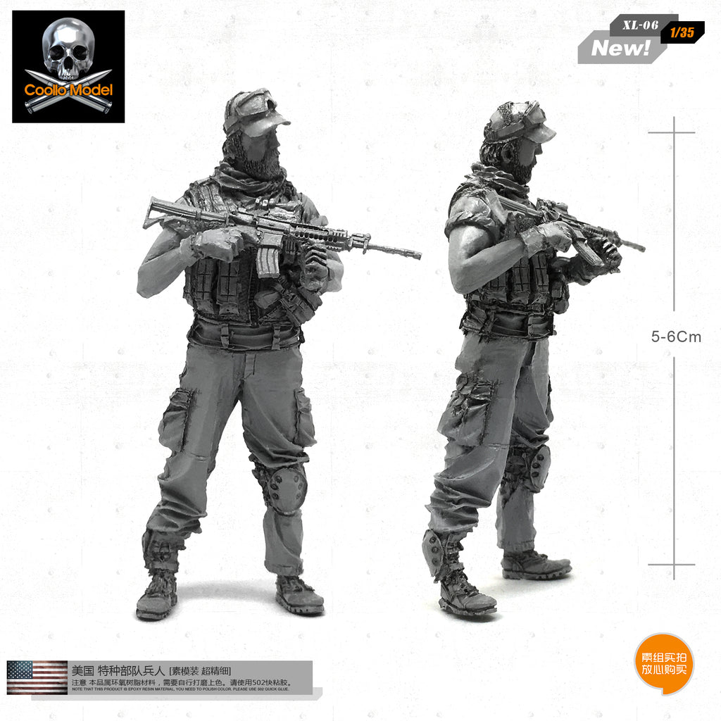 1/35 soldiers US special forces resin soldiers model [plain mold super fine] XL-06