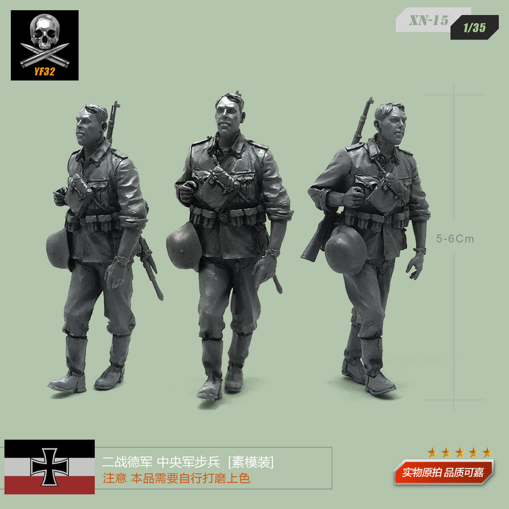 1/35 World War II German Army infantry resin soldiers soldiers element model XN-15