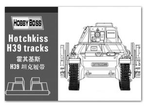 HOBBY BOSS 81003 Hatch Kiss H39 Light Fighter with Linked Track