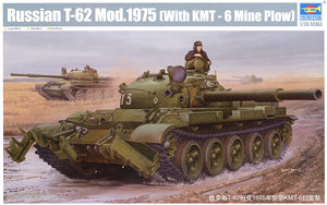 Trumpeter 1/35 scale model 01550 Soviet T-62 main battle tanks and KMT-6 mine clearance plow