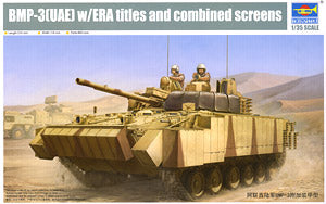 Trumpeter 1/35 scale model 01532 United Arab Emirates BMP-3 Infantry Combat Armor Type *