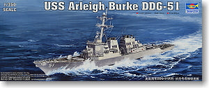 "Trumpeter 1/700 scale war ship 04523 US Burke-class DDG-51 ""Arleigh Burke"" missile expulsion"