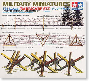 TAMIYA 1/35 scale models 35027 1/35 Military Barrier Set