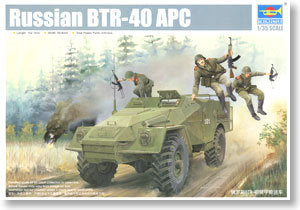 Trumpeter 1/35 scale model 05517 Soviet BTR-40 wheeled armored vehicle