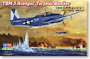 Hobby Boss 1/48 scale aircraft models 80325 TBM-3 Avenger Shipborne Torped Bomber Attack
