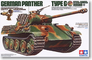 "TAMIYA 1/35 scale models 35174 5 Car Leopard G late type ""all steel load wheel type"""