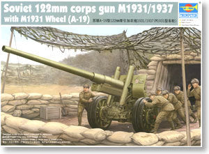 Trumpeter 1/35 scale model 02316 Soviet M1931/1937 (A19) 122mm corps gun with M1931 Wheel A-19 traction cannon