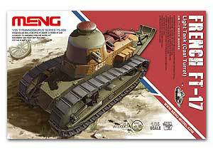 MENG TS-008 Renault FT-17 light tank (including internal structure)