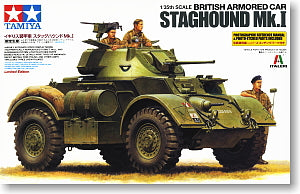 TAMIYA 89770 British deer dog Mk.I wheeled armored reconnaissance vehicle