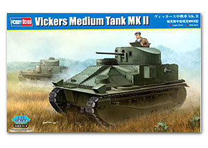 Hobby Boss 1/35 scale tank models 83879 Vickers Mk.II medium chariot