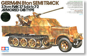TAMIYA 1/35 scale models 35144 Sd.Kfz.7 / 2 equipped with Flak37 3.7cm air combat vehicle cab armor type