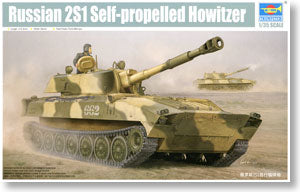 "Trumpeter 1/35 scale tank model 05571 Soviet 2S1 ""carnation"" 122mm self-propelled hoawitzer"