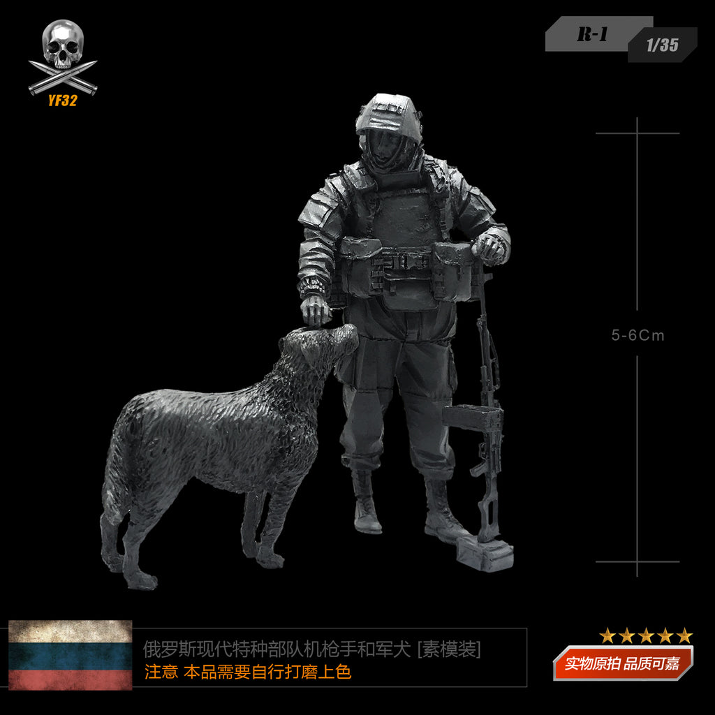 1/35 Russian modern special forces machine gunmen and dogs dog resin white mold mold R-1
