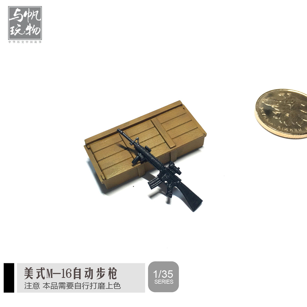 1:35 American M-16 automatic rifle military weapon material static model to be self-color