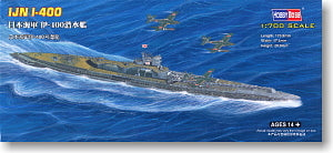 Hobby Boss 1/700 scale models 87017 Japanese Navy Iraq-400 special submarine