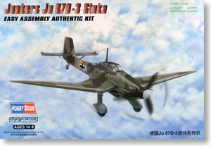 Hobby Boss 1/72 scale aircraft models 80286 Juxes Ju87D-3 Sturka dive bombers