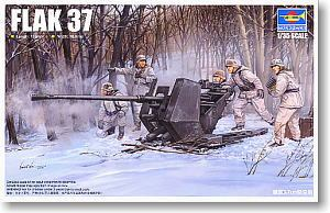 Trumpeter 1/35 scale model 02310 FLAK 37 3.7CM Air defense gun