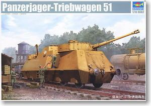 Trumpeter 1/35 scale model 01516 German railroad armored train type 51