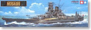 "TAMIYA 78031 Japanese Navy crossbow type ""Musashi"" battleship"