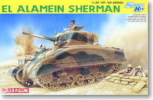 "1/35 scale model booking DRAGON / Dragon 6447 British Sherman medium chariot ""Al Alan Man"""