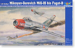 Trumpeter 1/48 scale model 02806 MiG-15bis Chaibian fighter
