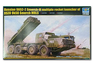 Trumpeter 1/35 scale model 01020 Russian 0A52-2 tornado-M motorized rocket launcher system