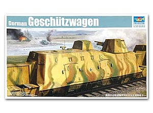 Trumpeter 1/35 scale model 01509 German BP42 type railroad armored train fire type cannon loaded card