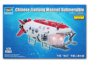 Trumpeter 1/72 Scale military models 07303 China's Dragon manned submersible