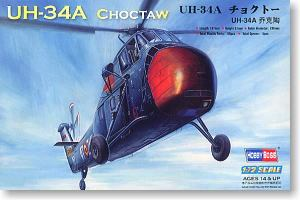 Hobby Boss 1/72 scale helicopter model aircraft 87215 UH-34A Qiao Ke Tau carrier-based general-purpose helicopter