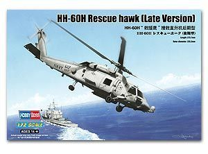 Hobby Boss 1/72 scale helicopter model aircraft 87233 HH-60H rescue Eagle carrier search rescue helicopter