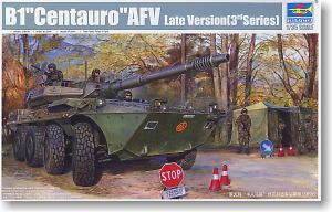 Trumpeter 1/35 scale model 00387 Italian B1 Squadron 8X8 wheeled armored reconnaissance vehicle late type