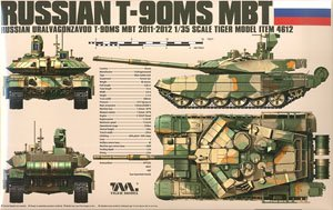 Tiger Model 1/35 scale 4612 Russian T-90MS main battle tank