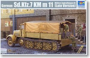 Trumpeter 1/35 scale model 01507 Germany Sd.Kfz.7 eight tons of semi-track tractor type