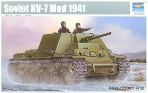 TRUMPETER 09503 Soviet KV-7 (227 works) heavy self-propelled guns Mod 1941 type