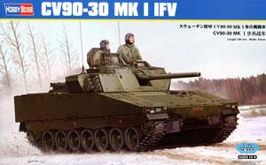 Hobby Boss 1/35 scale tank models 83822 Sweden CV90-30 infantry fighting vehicles *