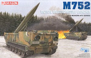 DRAGON 1/35 scale model 3576 M752 Lance Self-propelled Missile Launcher
