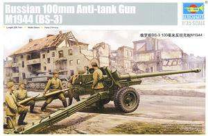 Trumpeter 1/35 scale model 02331 Soviet Russian M1944 (BS-3) 100mm traction anti-tank gun