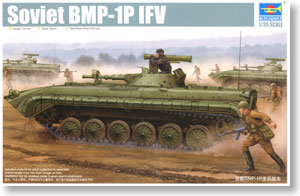 Trumpeter 1/35 scale model 05556 Soviet BMP-1P infantry fighting vehicles