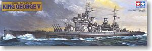 "TAMIYA 78010 British Royal Navy ""King George V"" battleship"
