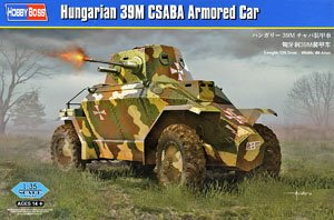 Hobby Boss 1/35 scale tank models 83866 Hungarian 39M armored vehicles