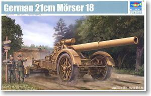 Trumpeter 1/35 scale model 02314 Germany MORSER 18 type 21CM remote heavy mortar
