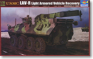 Trumpeter 1/35 scale model 00370 US Marine Corps LAV-R 8X8 wheeled rescue vehicle