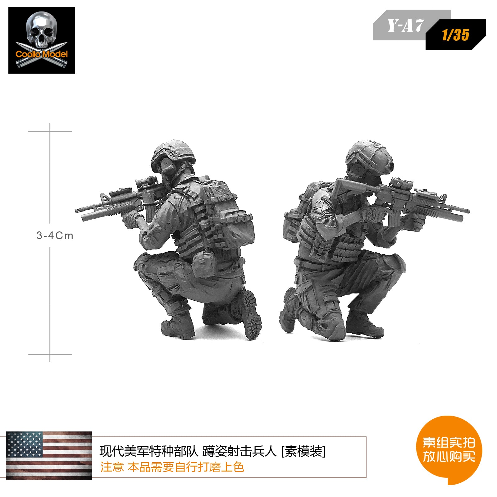 1/35 Modern US Army Special Forces Resin Soldier Model Element Y-A7