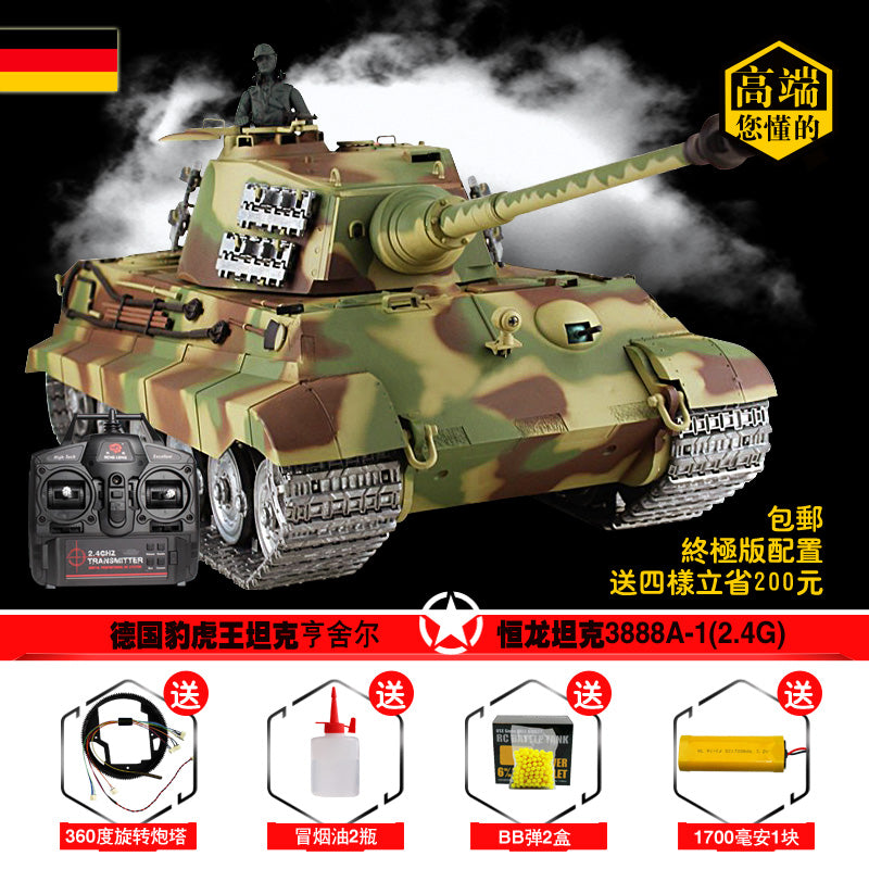 HengLong authentic German Tiger Henshl 2.4G simulation metal 3888A-1 remote control tank smoke bomb