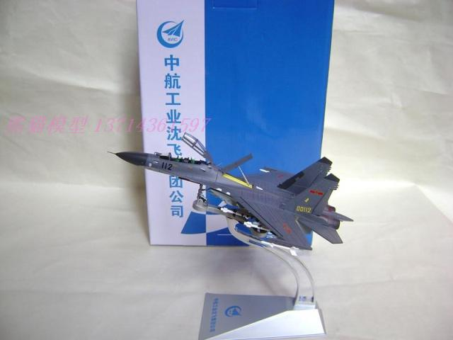 KNL Hobby diecast model J-11 1:72 aircraft model two seater fighter J11B aircraft model J11BS/ model