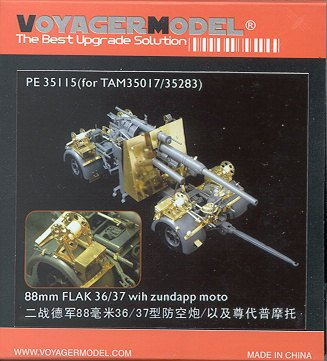 Voyager model metal etching sheet PE35115 FLAK36/37 Air Defense Cannon and Erosion for the Reconstruction of Zundap Motorcycle(TSS)