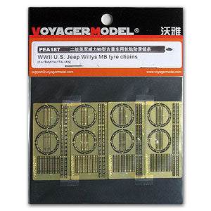 Voyager model metal etching sheet PEA 187 World War II Willis Light Land Cruiser Tire Anti-skid Chain Metal Erosion