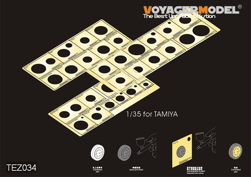 Voyager model metal etching sheet tez 034 1 / 35t club is a rubber rim leak plate for world war ii tracked armored vehicle load wheels
