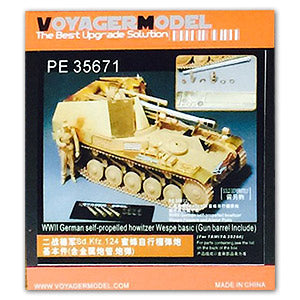 "Voyager PE35671 ""wild bees"" 105mm self propelled howitzer upgrade metal etching parts (T Society)"